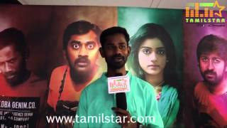 Ramesh Thilak at Mahabalipuram Movie Audio Launch
