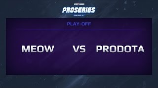 Meow.111 vs ProDota Gaming, Game 2, ProSeries