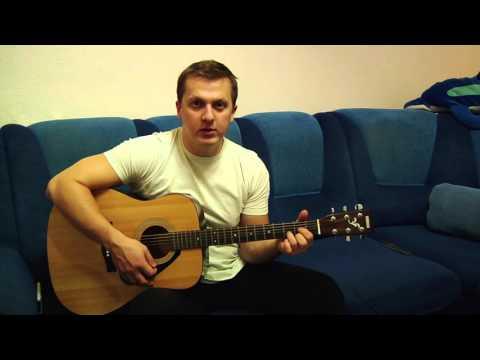 Егор Крид (KReed) - Будильник Как играть на гитаре Видео урок Разбор