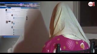 """فيديو: شاهد قصة فتاة تم استدراجها من خلال""""فايسبوك"""" لينتهي بها المطاف باغتصاب جماعي"""