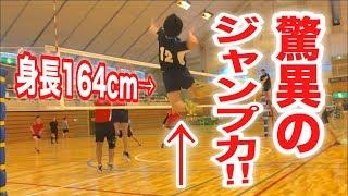 Video 【バレーボール】身長164cmの1メートルジャンパーが混合試合に出たら。 MP3, 3GP, MP4, WEBM, AVI, FLV Agustus 2018