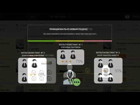 Урок 4 - Новый мультилистинг онлайн видео