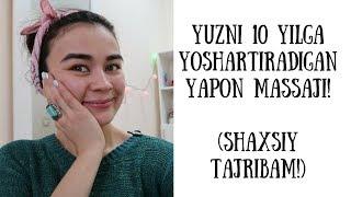 YUZINGIZNI 10 YILGA YOSHARTIRING! SEVIMLI YAPON MASSAJIM - ASAHI! SHAXSIY 6 OYLIK TAJRIBAM NATIJASI!