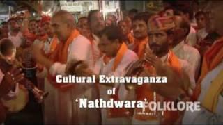 Nathdwar India  city photos gallery : Nathdwara Documentary - PROMO