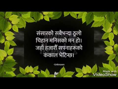 Quotes about friendship - nepali quotes of life