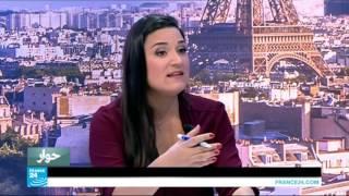 france 24 .وزير الطاقة والماء والمعادن والكهرباء المغربي