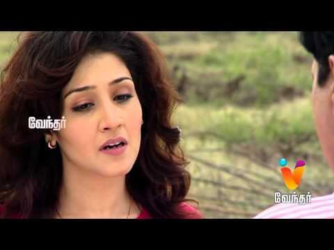 Suryavamsam--22-04-2016-Epi-233
