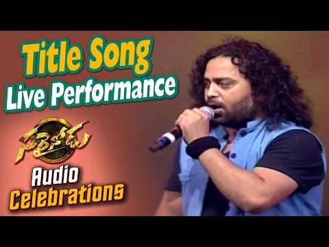Title Song Live Performance at Sarrainodu Audio Celebrations || Allu Arjun, Rakul Preet