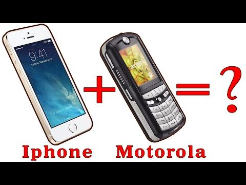 Айфон + Моторола что получится?