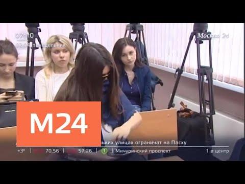 """Стритрейсерша Мара Багдасарян похвасталась """"возвращением"""" водительских прав - Москва 24"""