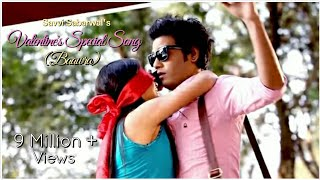 I LOVE YOU Valentines spcl. Song by SAVVI SABARWAL(Hindi) .mp4