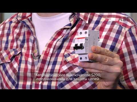 Видео 2CSR252140R1065 ABB Выключатель автоматический дифференциального тока DS202C B6 A30