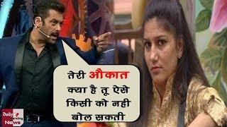 Bigg Boss 11 : सलमान खान ने लगाई सपना को फटकार  | Salman Khan Scolded Sapna Choudhary | waptubes