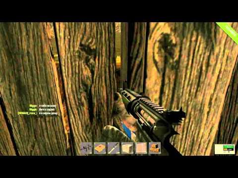 Rust - Как лутать дома без С4