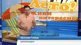 1eaFchy-HTU