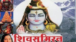 Mahakaal Chalisa By Anuradha Paudwal [Full Video Song] I Shiv Sumiran