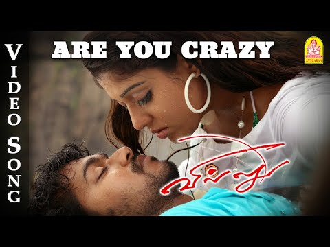 Video Villu Songs | Villu Video songs | Villu | Are You Crazy Song | Are You Crazy Video Song |Vijay songs download in MP3, 3GP, MP4, WEBM, AVI, FLV January 2017