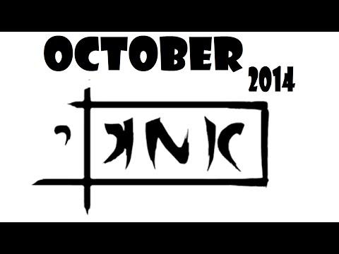מנגזין אוקטובר 2014