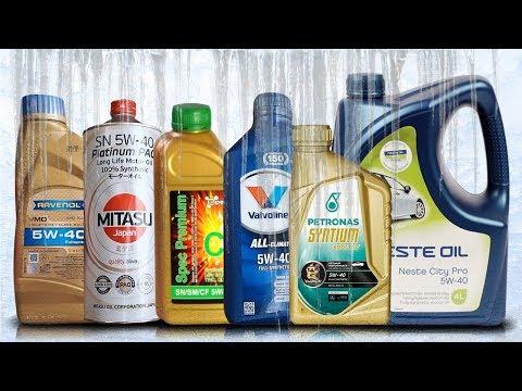 Olej 5W40 C3 Test Zimna -30°C Mitasu 5W40, Petronas 5W40, Ravenol 5W40, Neste oil 5W40, Valvoline
