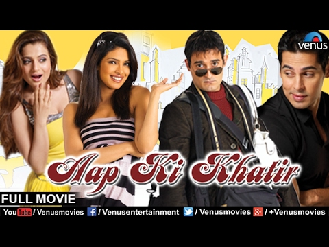 Aap Ki Khatir | Hindi Movies Full Movie | Akshaye Khanna Movies | Latest Bollywood Full Movies