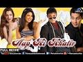Aap Ki Khatir | Hindi Movies Full Movie | Akshaye Khanna Movies | Latest Bollywood Full Movies