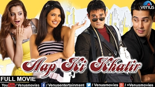 Aap Ki Khatir (With English Subtitles) full download video download mp3 download music download