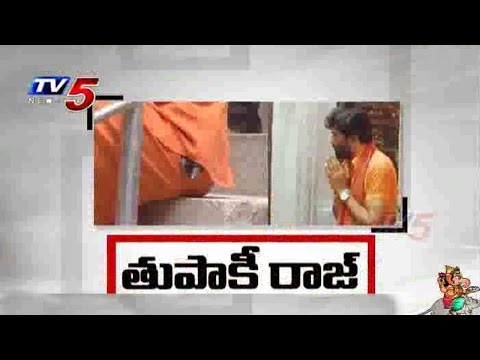 lacks of Security measures @ Kanipakam   Tamil Actor Charanraj Came With Gun : TV5 News