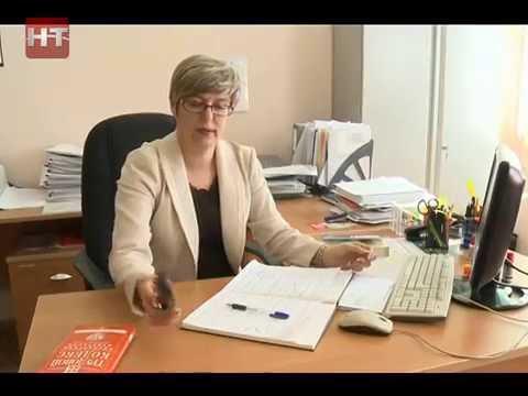 В Государственной инспекции труда прошла горячая телефонная линия по вопросам предоставления отпусков