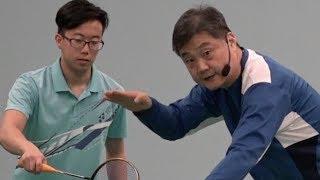 Video Badminton Doubles-How to Create Weak Return in Doubles MP3, 3GP, MP4, WEBM, AVI, FLV Maret 2019
