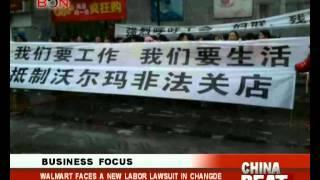 Changde China  city photo : Walmart faces a new labor lawsuit in Changde- China Beat - July 11 ,2014 - BONTV China