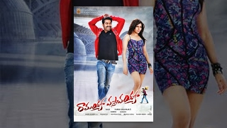 Nonton Ramayya Vasthavayya Full Movie Hd    Ntr Samantha  Dil Raju   Harish Shankar Film Subtitle Indonesia Streaming Movie Download