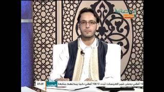 الإسلام والحياة | 26 - 06 - 2015
