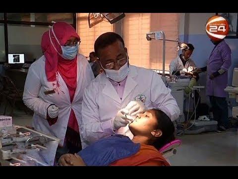 সুস্থ দাঁত নির্মল হাসি | স্বাস্থ্যবিষয়ক অনুষ্ঠান | Health Plus | 1 January 2020