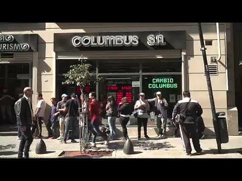 Αργεντινή: Πρόωρη εκταμίευση δόσης του δανείου «εξετάζει» το ΔΝΤ…