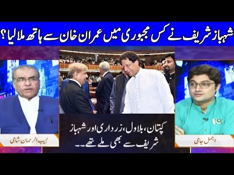 Nuqta e Nazar with Ajmal Jami | 14 August 2018 | Dunya News