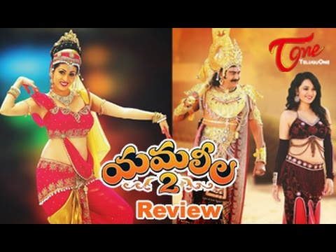 Maa Review Maa Istam || Yamaleela 2 Movie Review