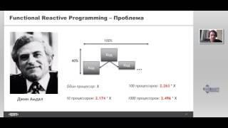 Функциональное программирование: как писать на Java, как на Scala
