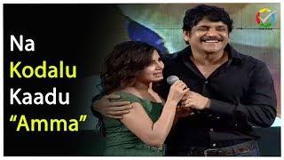 Video Funny Conversation between Nagarjuna and Samantha || #onevision MP3, 3GP, MP4, WEBM, AVI, FLV Juni 2018