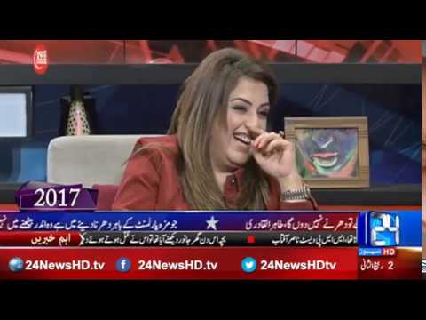 Mery Aziz Hum Watno (Comedy King Ammanullah ) | 31 Dec 2016 | 24 News HD