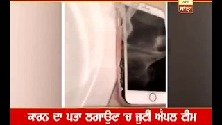 iPhone 7 Plus Caught On Fire, iPhone, Apple, iphone 7