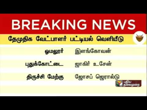 TN-Polls-DMDK-releases-first-list-of-election-candidates