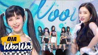 [Comeback Stage]DIA - WooWoo , 다이아 - 우우  Show Music core 20180811