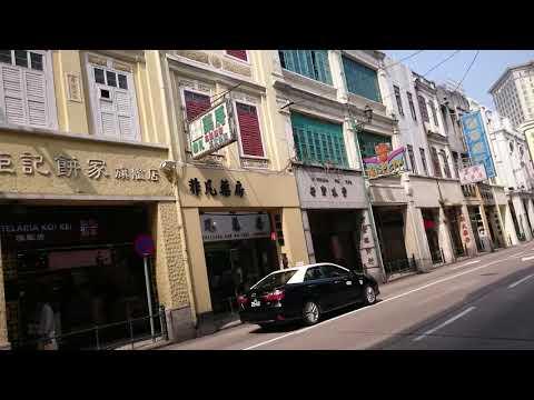 Macau—天遊大馬路