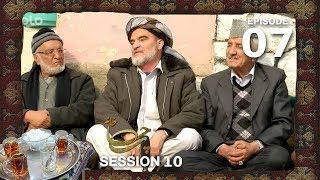Chai Khana - Season 10 - Ep.07