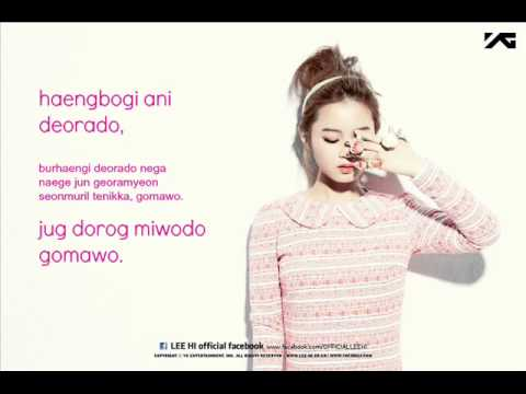 LEE HI (Feat. Jennie Kim) - SPECIAL with Lyrics (видео)