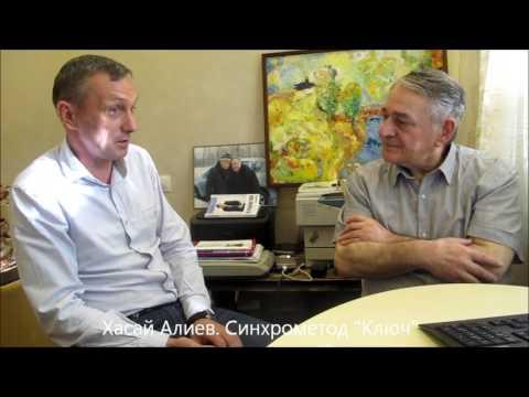 Юрий Трухин делится со всеми опытом применения метода Ключ. Часть 3