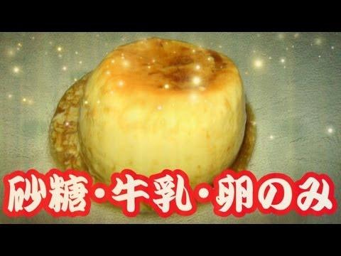 超懶人食譜教你在10分鐘內製作出超Q彈美味的布丁,即使是廚藝白癡也有可以拿出手的甜點啦!