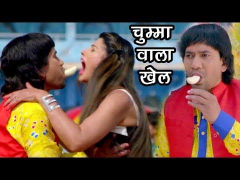 Video निरहुआ ने खेला चुम्मा वाला खेल - Nirahua - Comedy Scene - Superhit Bhojpuri Movie Nirhua Hindustani2 download in MP3, 3GP, MP4, WEBM, AVI, FLV January 2017