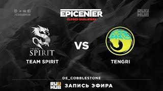 Tengri vs Spirit, game 1