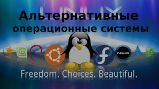ReactOS - клон Windows ?